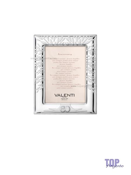 Valenti & co. Cornice Argento Nozze di Diamante