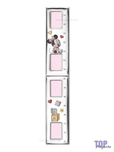 D244 LRA